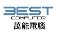萬能電腦 Best Computer