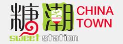 糖潮 Sweet Station