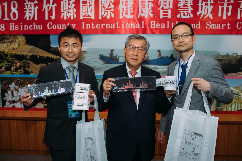 新竹縣國際健康智慧城市高峰會演講